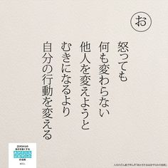 (1) タグチヒサト(@taguchi_h)さん | Twitter