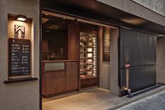 Stunning renovation of a 60 year old butcher's shop in the old Japanese town of Kamakura, by Design Eight.