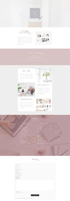 エア デザインのホームページ制作紹介ページです。オリジナルレイアウトで制作しています。 さらにテキストや画像を追加してランディングページとして制作することも可能です。 Web Design, Design Web, Website Designs, Site Design