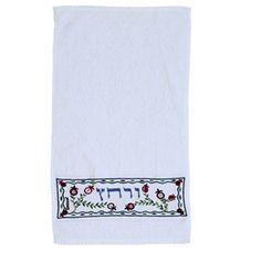 Embroidery Netilat Yadayim Towel - Urchatz