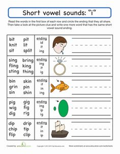 Short \ | First Grade Phonics, Phonics Worksheets and Worksheets