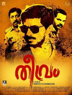 Theevram 2012 Malayalam Movie Songs Mp3 Free Download