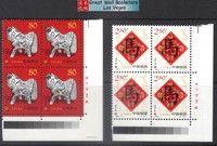 China Stamps - 2002-1 , Scott 3161-2 Year of Horse (2002 Ren-Wu Year), Imprint Block of 4 - MNH, F-VF (9316B)