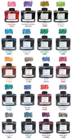 PILOT Iroshizuku Fountain Pen Bottle Ink 50ml