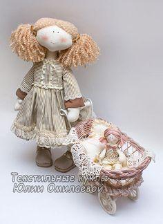 Купить Сонечка. Авторская текстильная кукла. - текстильная кукла, коллекционная…