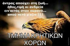 Quotes, Inspiration, Crete, Quotations, Biblical Inspiration, Quote, Shut Up Quotes, Inspirational, Inhalation