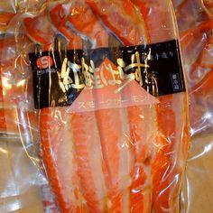 函館朝市より新鮮で美味しい干物をお届けします!