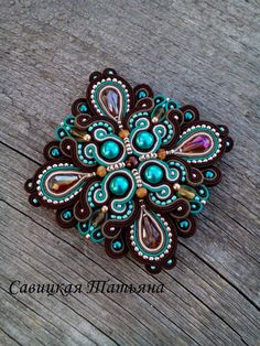 Royal Turquoise and Brown Soutache Brooch-Hand Embroidered Soutache Jewelry-Turquoise and Brown Soutache-Soutache Brooch-Statement Jewelry