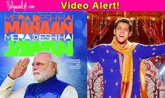 PM Narendra Modi collaborates with Salman Khan's Prem Ratan Dhan Payo – watch video!