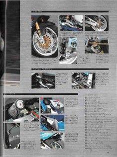 oldschool suzuki 139 sur http://ift.tt/25CldSq