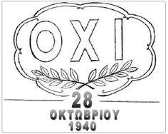 28η Οκτωβρίου 1 28th October, Wood Elf, International Day, Sunday School, Kindergarten, Education, Google, Greek, Room Decor