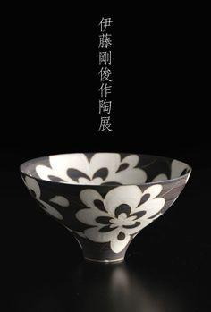 Taketoshi Ito Exhibition