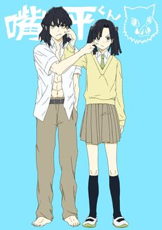 Demon Slayer (Kimetsu no Yaiba) Manga Anime, Fanarts Anime, Anime Demon, Otaku Anime, Manga Art, Anime Characters, Anime Art, Demon Slayer, Slayer Anime