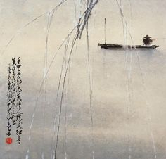 Zhao Shaoang, Fishing Alone 独钓, 1957  Hanging scroll, chinese ink and color on paper