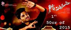 Tollywood first 50cr of 2015 Well it started with mixed reviews but it turned to be the first 50 crore film of 2015 and it is none other than Son of Sathyamurthy which.