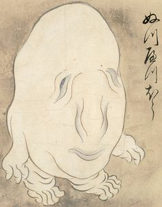 Japanese Folklore Is Full Of Yokai Or Supernatural Monsters Who Vary From The Shy And Humanlike To The Malevolent And Beyond Strange