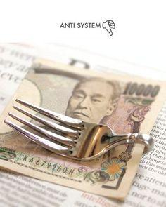 [アンドイット] and it_ money clip(silver), http://www.amazon.co.jp/dp/B00SL3MLQO/ref=cm_sw_r_pi_awdl_Hq4Bwb0W5HDJB