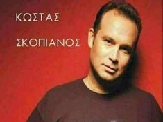 Hilarious, Funny Stuff, Funny Greek, Out Loud, Lol, Funny Quotes, Jokes, Entertaining, Chistes