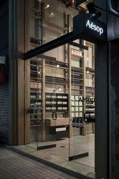 "skincare shop | ""aesop"" | osaka, japan | by architect shinichiro ogata"