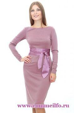Женское платье из джерси купить