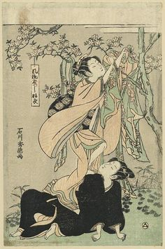 Ishikawa Toyonobu(1711-1785)  Updated version of Hagoromo (Hagoromo The Feather Mantle is among the most-performed Japanese Noh plays. It is an example of the traditional swan maiden motif.)