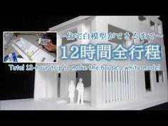 100円ショップDAISO矢野社長!【最高のカラーボードが欲しいです!】 建築模型の作り方 - YouTube
