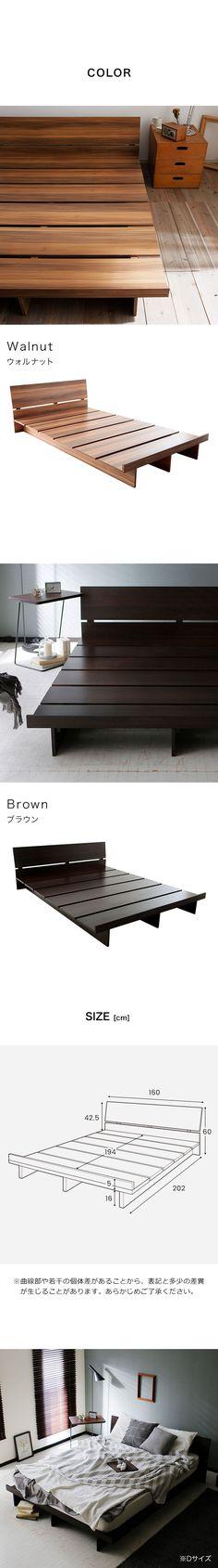 Кровать и чертеж