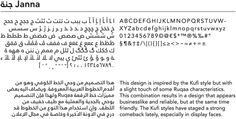 The Latin companion to Janna is Adrian Frutiger's Avenir which is included also in the font. The font also includes support for Arabic, Persian, and Urdu as well as proportional and tabular numerals for the supported languages.  http://www.linotype.com/341162/janna-family.html