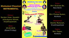 Raag Yaman played by V Seetha Ramaiah on Keyboard with speed fingering t...