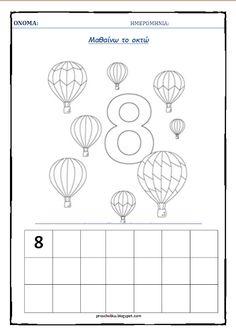 Preschool Worksheets, Little Ones, Diagram, Words, Blog, Tweety, Montessori, Counting, Draping