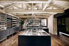 superfuture :: supernews :: seoul: aesop store opening