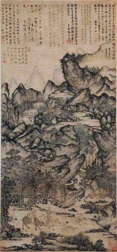 """Les 10 oeuvres d'art chinoises les plus chères du monde - """"Zhi Chuan moving to Mountain"""" de Wang Meng - Wang Meng est un peintre chinois réputé de la fin de la dynastie Yuan. Il est considéré comme le dernier des """"quatre maîtres"""" de la fin de la période Yuan. L'oeuvre est adjugée aux enchères le 4 juin 2011 pour la somme de 43,5 millions d'euros."""