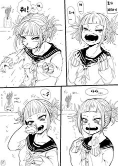 My hero academia, toga himiko, mouth, kurogiri. My Hero Academia Memes, Boko No Hero Academia, Hero Academia Characters, Cartoon Girl Drawing, Manga Drawing, Cartoon Drawings, Chica Anime Manga, Kawaii Anime, Anime Art