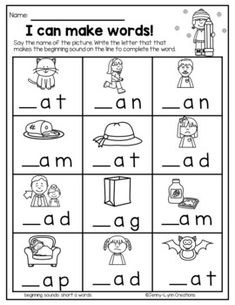 December Math & Literacy by Jenny-Lynn Creations Beginning Sounds Worksheets, English Worksheets For Kindergarten, Kindergarten Learning, Math Literacy, Kindergarten Math Worksheets, Phonics Worksheets, Phonics Activities, Word Family Activities, Phonics Reading