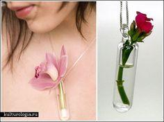Вместо бриллиантов – цветы