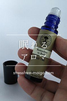 「眠れるアロマ」と話題のニールズヤードレメディーズのアロマパルス。おすすめの使い方や体験談を集めました。 Japanese Trends, Essential Oils, Remedies, Blog, Beauty, News, Home Remedies, Blogging, Beauty Illustration