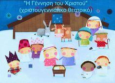 Pinzellades al món_Il·lustració de Julie Fletcher Christmas Time, Christmas Crafts, Christmas Ideas, Blog Images, Nativity, About Me Blog, Kids, Art, Education