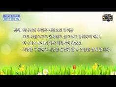 [동방번개/전능신교] 전능하신 하나님 교회《하나님의 말세의 심판 형벌의 사역을 어떻게 인식할 것인가 下- 하나님의 말세의 심판 형...