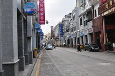 Shangxiajiu Pedestrian Street in Liwan District, Guangzhou, is one of the busiest commercial pedestrian streets in China. Located in the old town of Xiguan, the 1,218-meter-long street is lined with more than 300 shops. The street is also a mixed showcase of architecture, cuisine and folk customs.