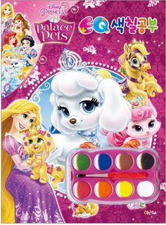 Disney Princess Palace Pets EQ Coloring Book For Children Kids Fun Gift Play Toy