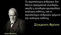 Sigmund Freud, Abraham Lincoln, Psychology, Freedom, No Response, Wisdom, Words, Memes, Quotes
