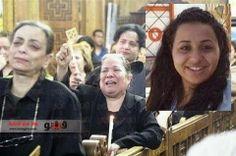 ΟΙ ΑΓΓΕΛΟΙ ΤΟΥ ΦΩΤΟΣ: Αυτή είναι η Αιγύπτια που μαρτύρησε για τον Σταυρό... Muslim Brotherhood, Archangel Michael, Christian Women, Virgin Mary, Concert, People, Recital, Concerts, Blessed Mother