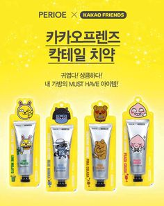 kakao Friends cocktail toothpaste 4ea set 100g portable Gift #PERIOE