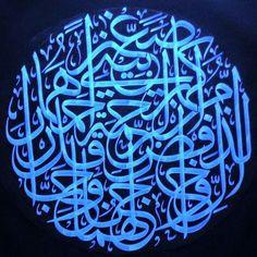 "وَاخْفِضْ لَهُمَا جَنَاحَ الذُّلِّ مِنَ الرَّحْمَةِ وَقُلْ رَبِّ ارْحَمْهُمَا كَمَا رَبَّيَانِي صَغِيرًا And, out of kindness, lower to them (your parents) the wing of humility, and say: ""My Lord! bestow on them thy Mercy even as they cherished me in childhood."" (Quran 17 :24)"