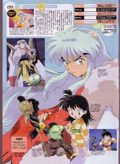 Sengoku Period, Blue Exorcist Anime, Kagome Higurashi, Romance Anime, Twitter Header Aesthetic, Animated Icons, Manga, Fairy Tales, Anime Art