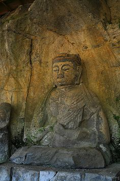 Usuki Stone Buddha in Japan Gautama Buddha, Buddha Buddhism, Buddha Zen, Buddhist Temple, Buddhist Art, Meditation, Japan Art, Religious Art, Japanese Culture