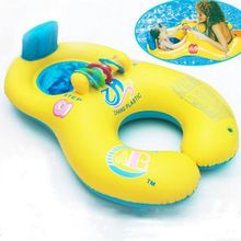 Inflatable Swim Ring Mother Baby Swim Shade Float Circle Ring Kids Seat Parent-child SBaby Neck Float wimming Pool Accessories Pool Accessories, Baby Swimming, Kids Seating, Pool Toys, Bath Toys, Baby Safety, Classic Toys, Mother And Child, Kids And Parenting
