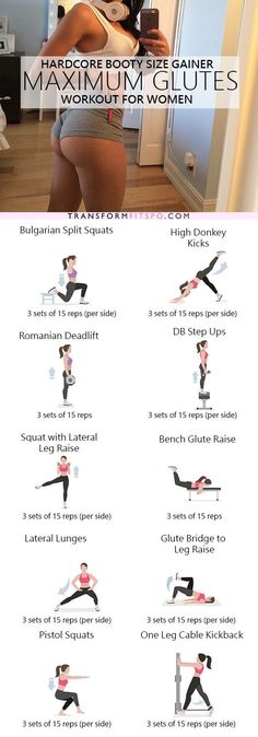 Maximum Glutes: You'll Not Believe the Booty Size Gains from this Workout.But They're Real – The post Maximum Glutes: You'll Not Believe the Booty Size Gains from this Workout.But They're Real appeared first on Best Pins for Yours. Fitness Motivation, Fitness Workouts, Body Workouts, Yoga Fitness, Workout Routines, Gym Glute Workout, Teen Workout, Squats Fitness, Exercise Workouts