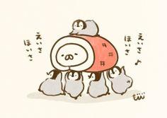 Cute Cartoon Drawings, Cute Animal Drawings, Kawaii Drawings, Penguin Images, Penguin Art, Cute Images, Cute Pictures, Fluffy Animals, Cute Animals