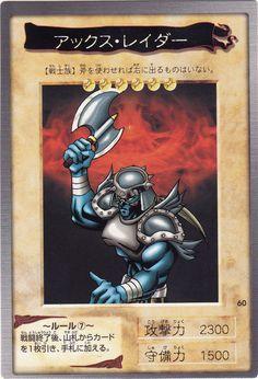 YuGiOh Bandai Card